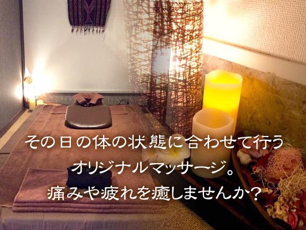 梵-soyogi-